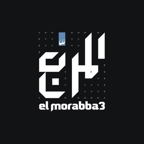 El-Morabba3's avatar