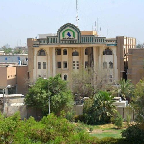 اذاعة صوت الجامعة العراقية's avatar