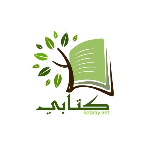 KETABY.net's avatar