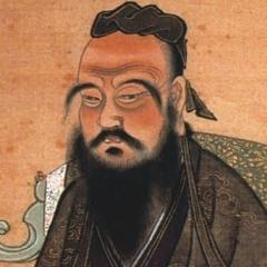 L'Association Des Confucéens de France