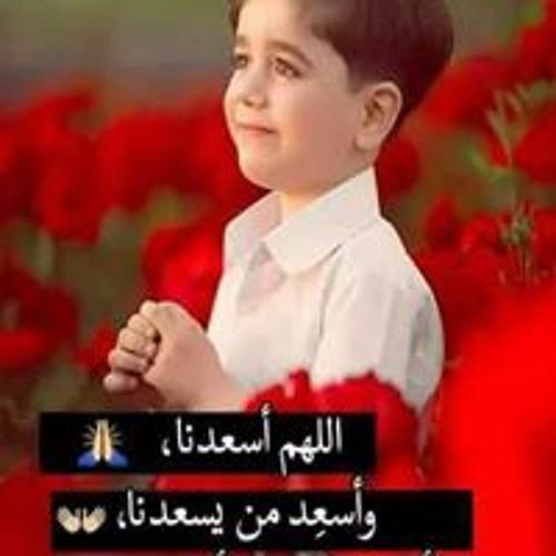 علي سبح's avatar