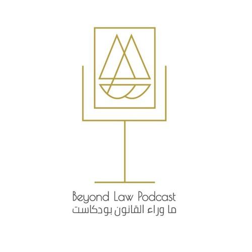 Beyond Law | ما وراء القانون's avatar