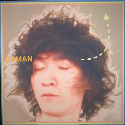 Nathan(Japan)'s avatar