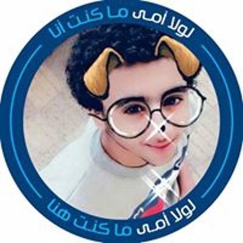 El Pogoo's avatar