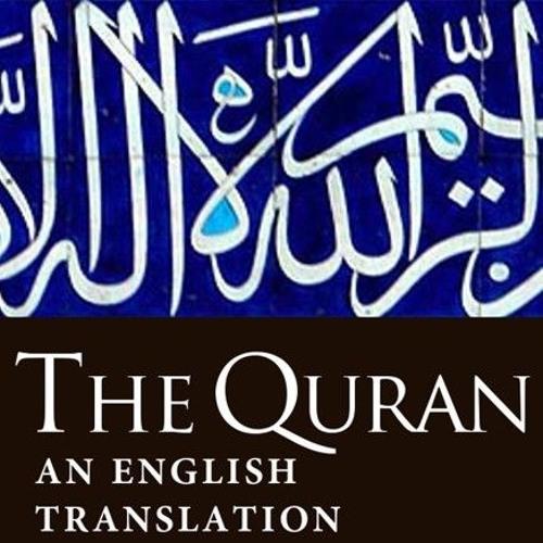 Surah 97 - Al-Qadr (The Night of Glory) - Simple English
