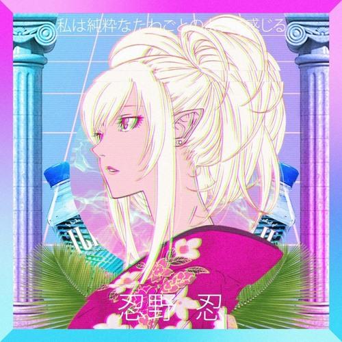 Euphy VonGhost's avatar
