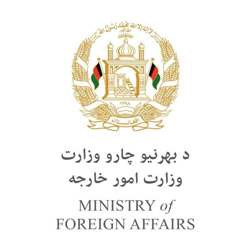 National Anthem Of The Islamic Republic Of Afghanistan