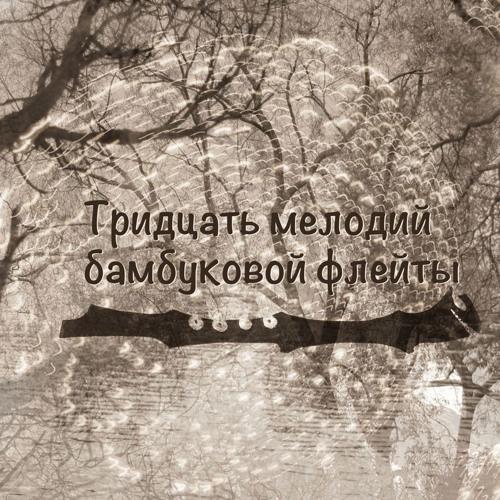 юрий сидоров's avatar
