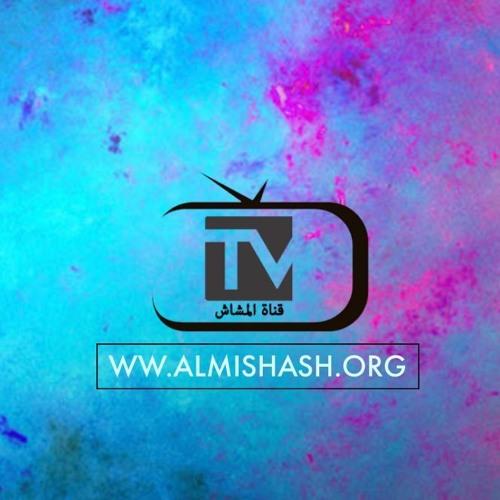 موقع المشاش's avatar