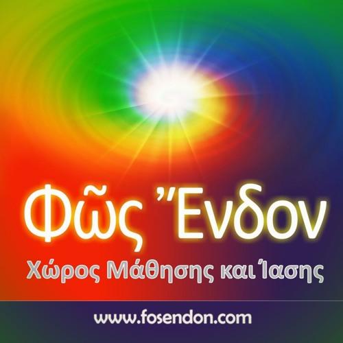 Φως Ένδον's avatar