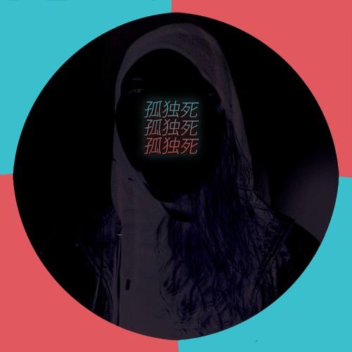 DEATHDEATHDEATH's avatar