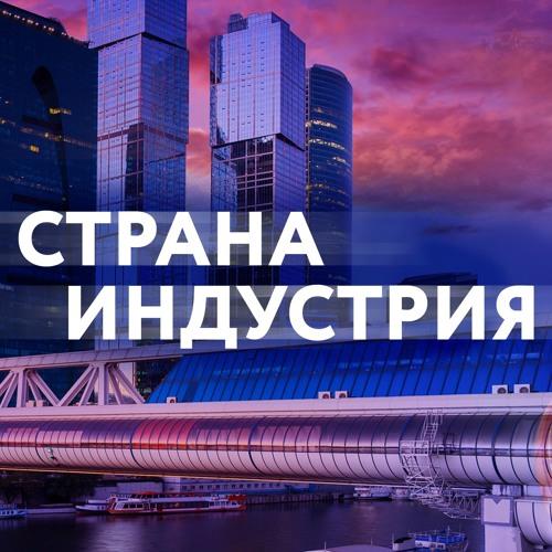 Страна Индустрия's avatar