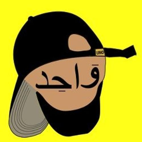 unos1stpage's avatar