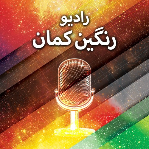 Radio Ranginkaman's avatar