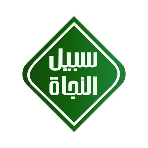 SNTV - Sarana Pendidikan Keluarga Islam's avatar