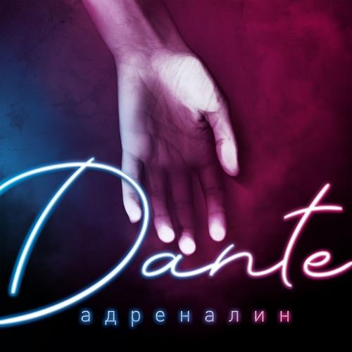 MusicDante's avatar