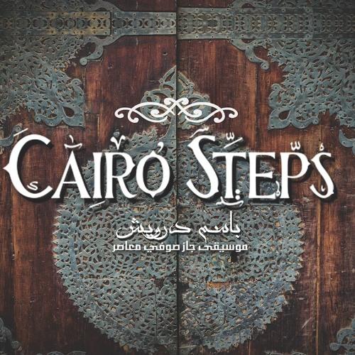 Cairo Steps  كايرو ستيبس's avatar