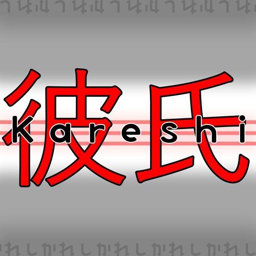 Kareshi's avatar