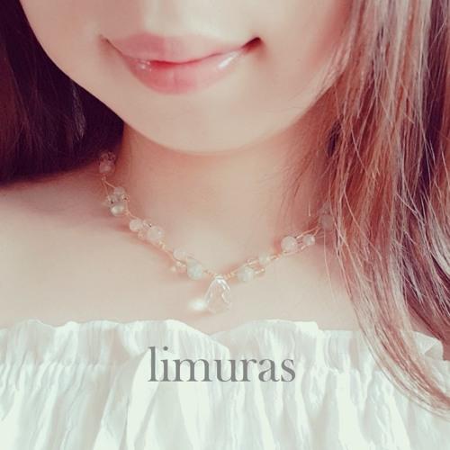 Eri Tanaka's avatar