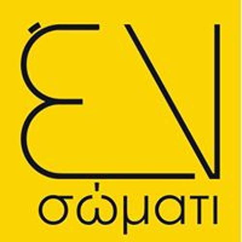 Sotiria Andrikopoulou's avatar