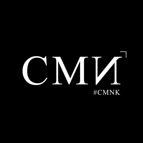 CMN Ф's avatar