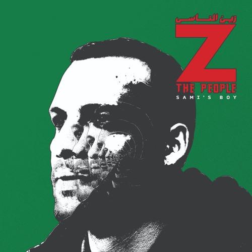 Z The People زين الناس's avatar