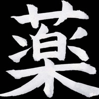 loverboythug - PURE DEMON EP (FULL TAPE)| slowed + throwed by KUSURI 薬