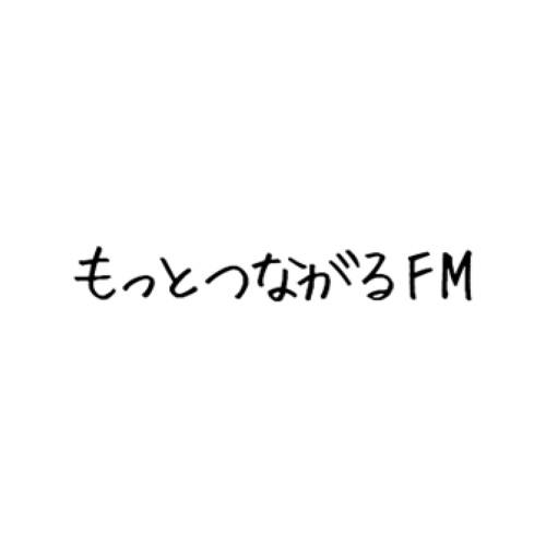 もっとつながるFM's avatar