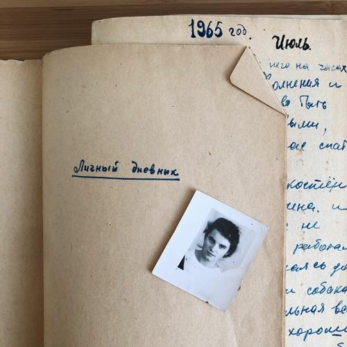 Дневник Лили | Подкаст's avatar