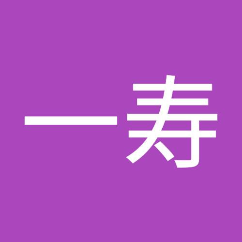 川本一寿's avatar