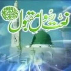 I.N.G. Islamic Na'at Groups