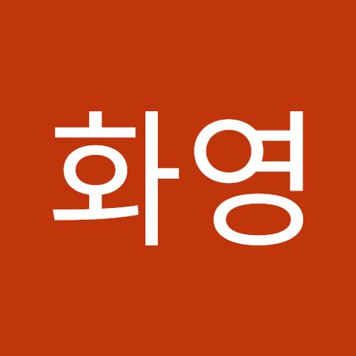 김화영's avatar