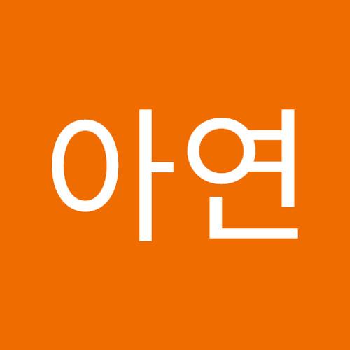 원아연's avatar