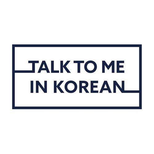 TalkToMeInKorean's avatar