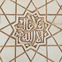 khair 4all - الخير للجميع