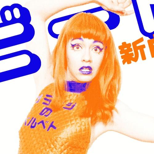 Orange Velvet's avatar
