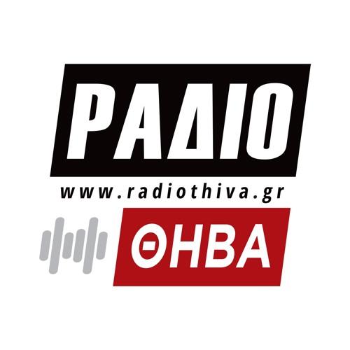 Ράδιο Θήβα 97,5's avatar