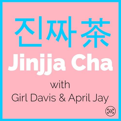 Jinjja Cha Podcast's avatar