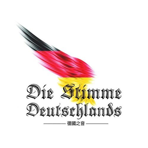 Stimme Deutschlands(德国之音)'s avatar