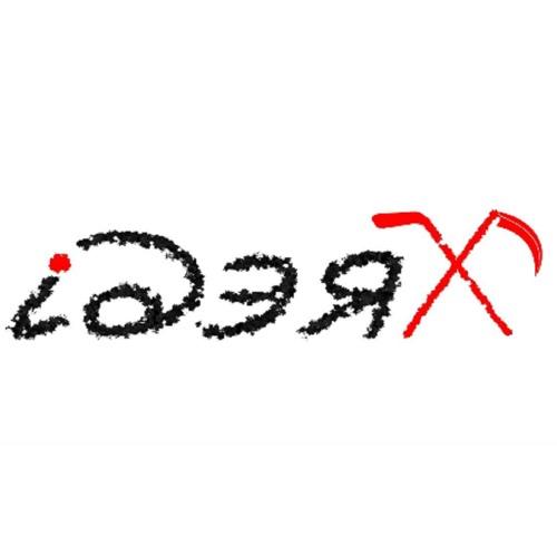 Idea X's avatar