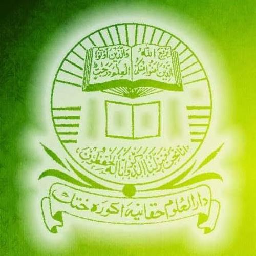 Jamia Darul Haqqania's avatar