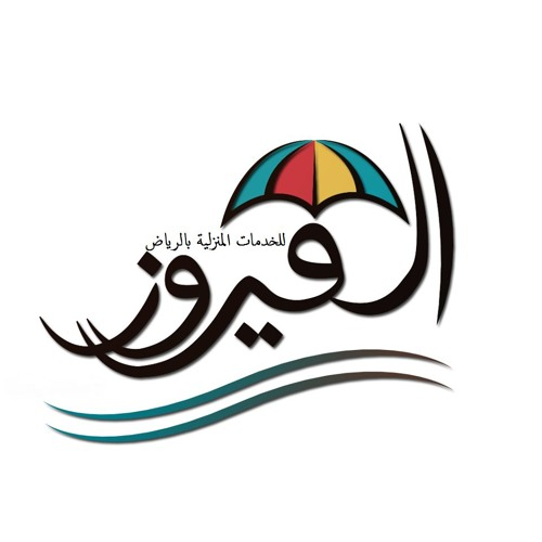 el fairuz's avatar
