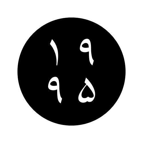 kiawash's avatar