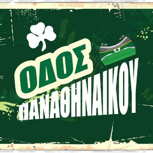 odospanathinaikou's avatar