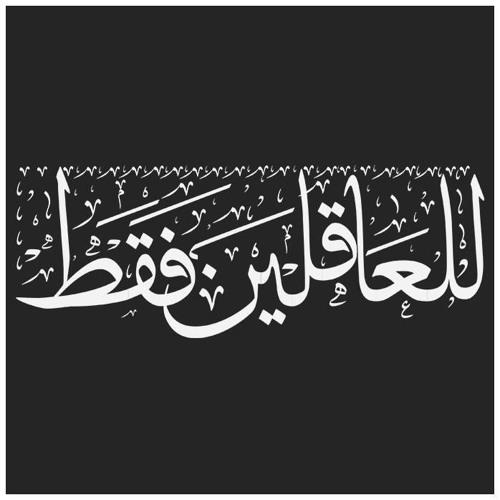 Gaza To Night By Ibrahim Sabri On Soundcloud Hear The World S Sounds