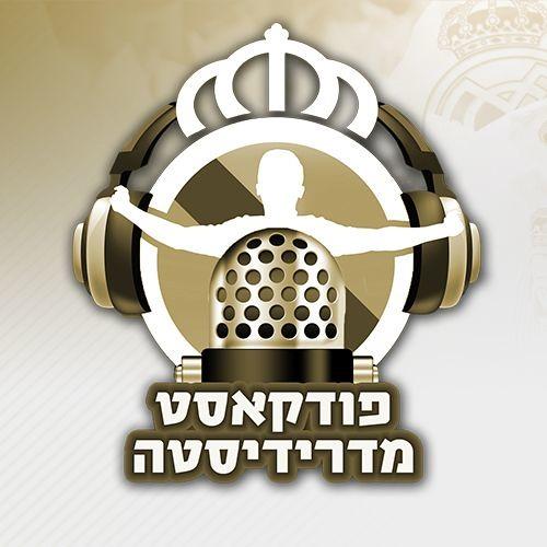 Madridista Israel's avatar