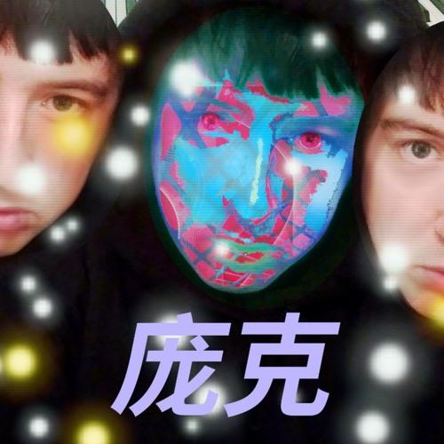 Lai Power's avatar