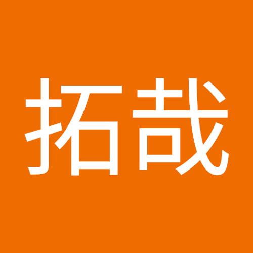 門倉拓哉's avatar