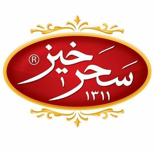 SaharkhizLand - سرزمین سحرخیز's avatar