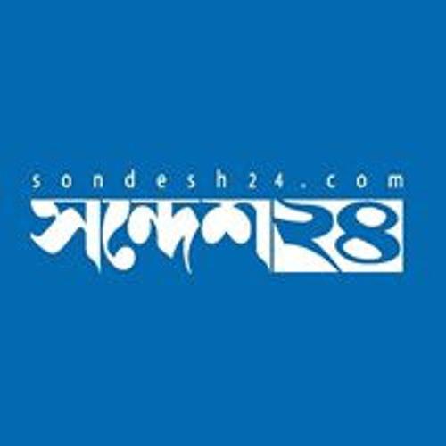 sondesh24's avatar